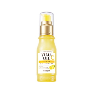 SkinFood Yuja Oil C Serum 50ml