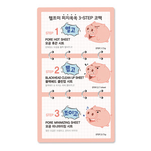 TOSOWOONG Help Me Sebum Out 3-Step Nose Pack 10ea