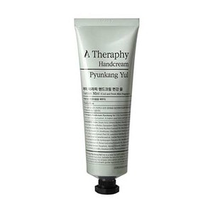 Pyunkang Yul A Theraphy Handcream Garden Mint 75ml