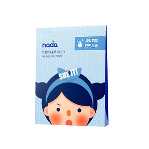 nada RoughX Blue Mask 5ea