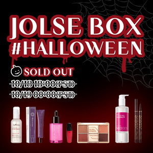 JOLSE BOX #HALLOWEEN