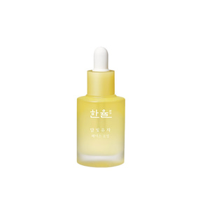 Hanyul Yuja Face Oil 30ml