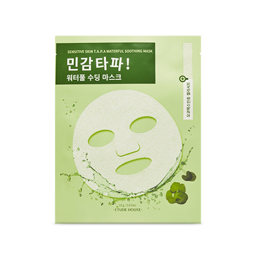 ETUDE HOUSE Sensitive Skin T.A.P.A Waterful Soothing Mask 1ea