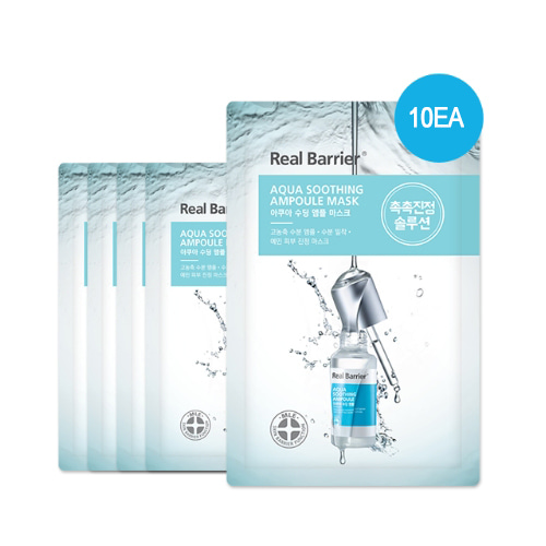 Real Barrier Aqua Soothing Ampoule Mask 28ml * 10ea
