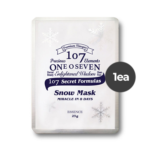 ONEOSEVEN Coreflex Snow Mask Pack 23g