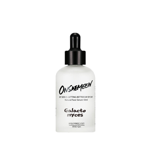 ONSAEMEEIN Galactomyces 100% Natural Face Serum 50ml