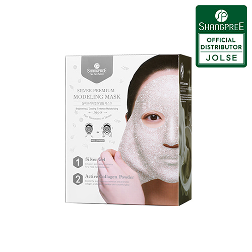 SHANGPREE Silver Premium Modeling Mask