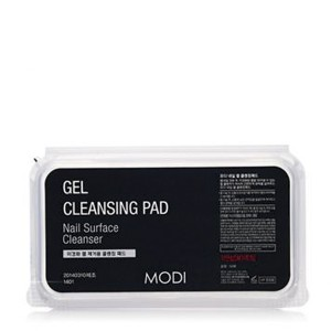 ARITAUM Gel Cleansing Pad 50 sheets